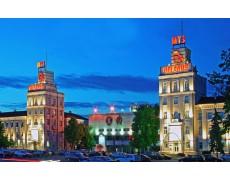 BELARUS Historia Firmy