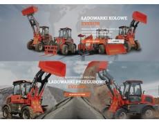 Producent Everun Machinery CO. LTD o firmie ładowarek kołowych